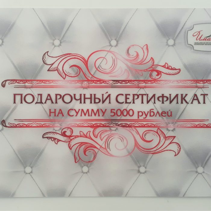20190916_174105