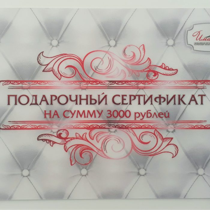 20190916_174117