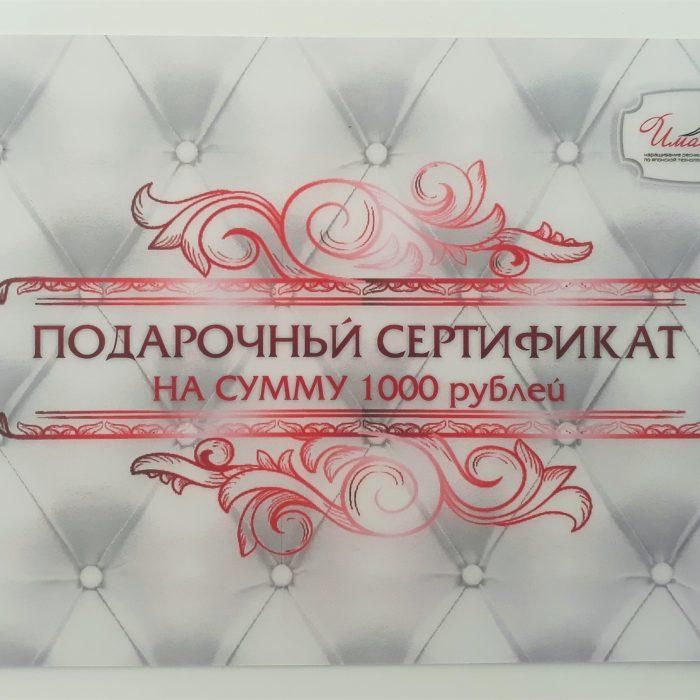 20190916_174126